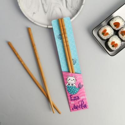 Палочки для еды в пакете «Которусал», бамбук, 24,2 х 12,2 см