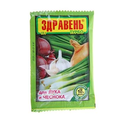 Удобрение Здравень турбо для лука и чеснока 15г