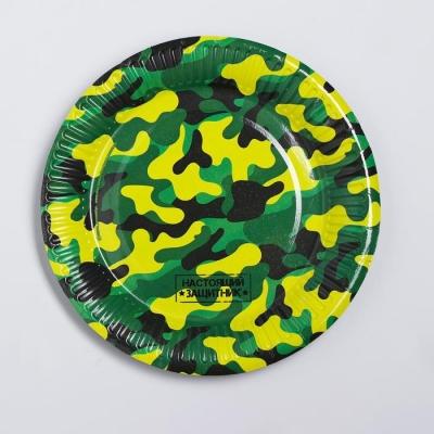 Тарелка бумажная «Военная»