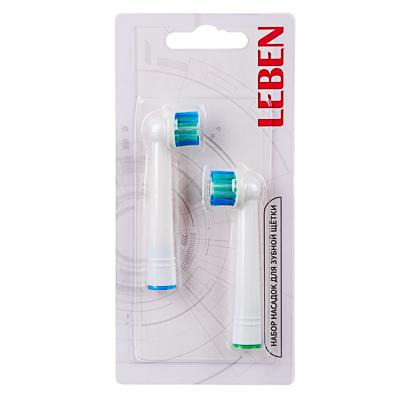 LEBEN Набор насадок для электрических зубных щеток, 2 шт (для арт. 263-014)