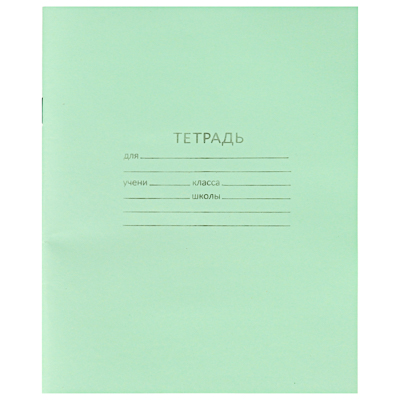 Тетрадь школьная 24л. в линейку, блок №2, зеленая обл., скрепка