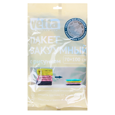 VETTA Пакет вакуумный с клапаном, работает от пылесоса, 70х100см, с рисунком