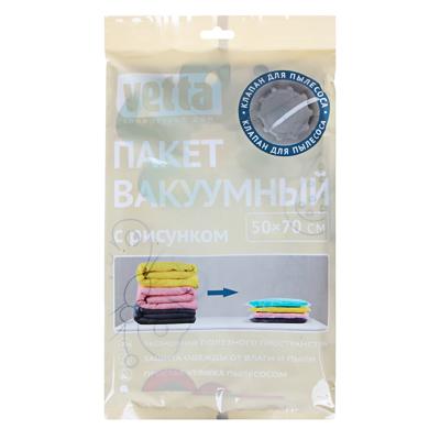 VETTA Пакет вакуумный с клапаном, работает от пылесоса, 50х70см, с рисунком