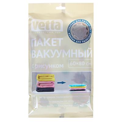VETTA Пакет вакуумный с клапаном, работает от пылесоса, 60х80см, с рисунком