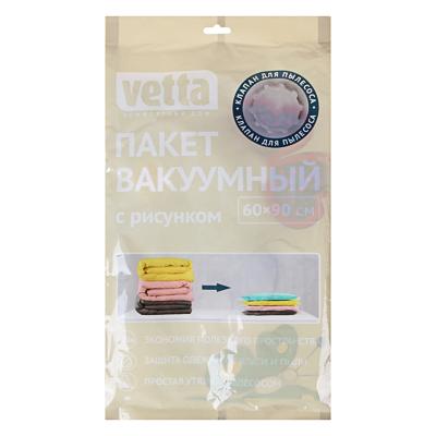 VETTA Пакет вакуумный с клапаном, работает от пылесоса, 60х90см, с рисунком
