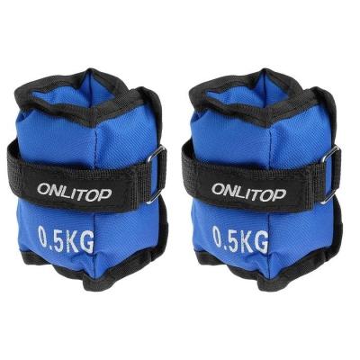 Утяжелители 0,5 кг (вес пары 1 кг ), цвет синий