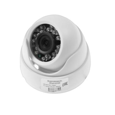 Видеокамера внутренняя EL MDp2.0(3.6)E, AHD, 2.1 Мп, 1080 Р, объектив 3.6, пластик