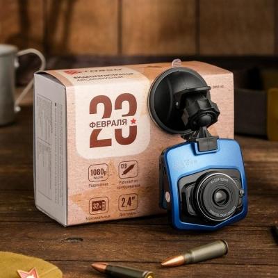 """Видеорегистратор TORSO """"23 февраля"""", разрешение HD 1920x1080P, TFT 2.4, угол обзора 140°"""