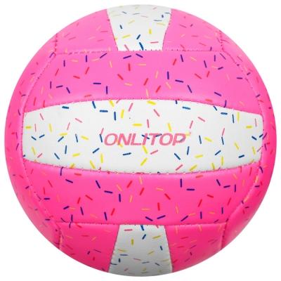 Мяч волейбольный ONLITOP «Пончик», размер 2, 150 г, 2 подслоя, 18 панелей, PVC, бутиловая камера
