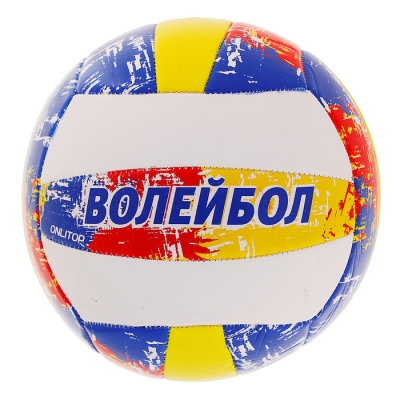 Мяч волейбольный Aсе, размер 5, 18 панелей, PVC, 3 подслоя, машинная сшивка