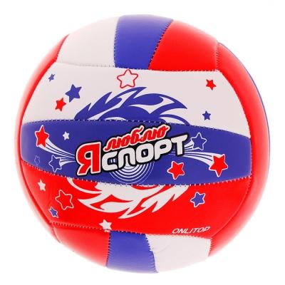 Мяч волейбольный «Я люблю спорт», размер 5, 18 панелей, PVC, 2 подслоя, машинная сшивка