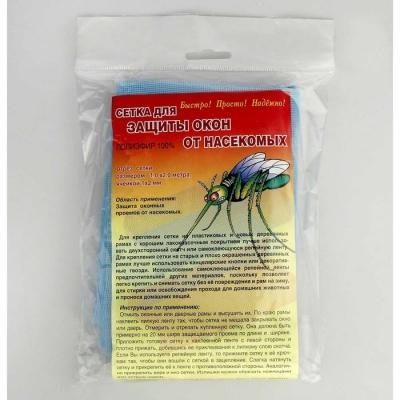 Сетка антимоскитная для защиты окон и дверей шир.100см*2м цвет микс