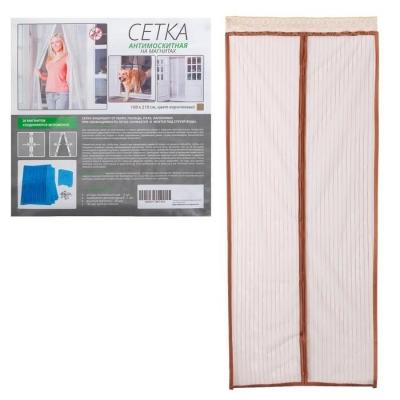 Сетка антимоскитная для дверей, 100 × 210 см, на магнитах, цвет коричневый