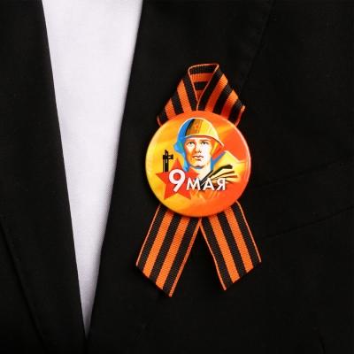 """Значок с лентой """"9 мая"""" солдат, красная звезда"""