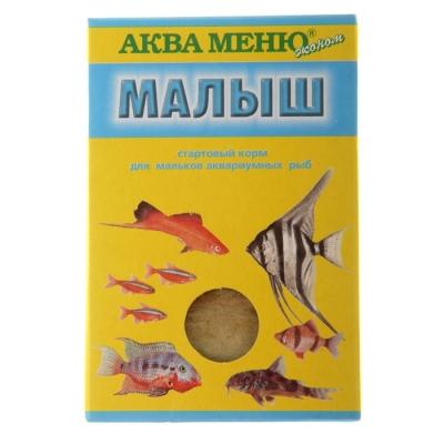 "Корм для рыб ""Аква Меню. Малыш"", 15 г"