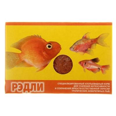 "Корм для рыб ""Аква Меню. Рэдли"", 11 г"