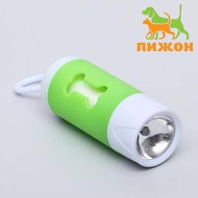 Контейнер с пакетами для уборки за собаками с фонариком (15 пакетов), 9,8х3,8х3,8 см, микс