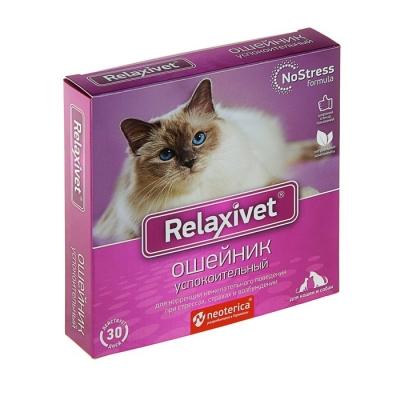 Ошейник успокоительный RelaxiVet для кошек и собак
