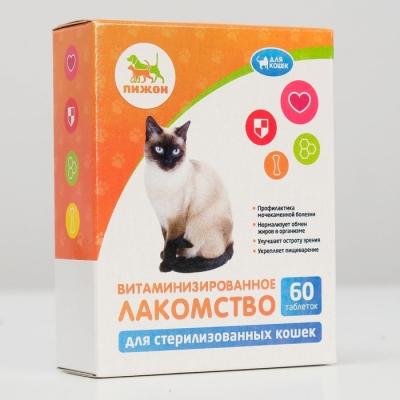 """Лакомства """"Пижон"""" для кошек, с таурином и L-карнитином, 60 табл."""