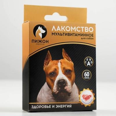 """Лакомство для собак """"Пижон. Здоровье и энергия"""" со вкусом баранины, 60 таб"""